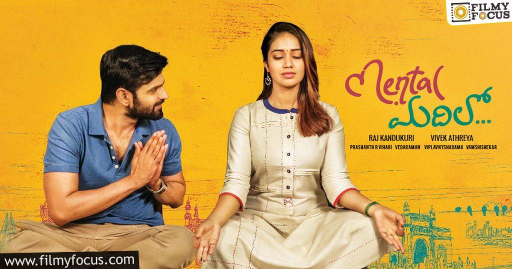 Mental Madhilo Movie - Best Telugu Movies on Aha