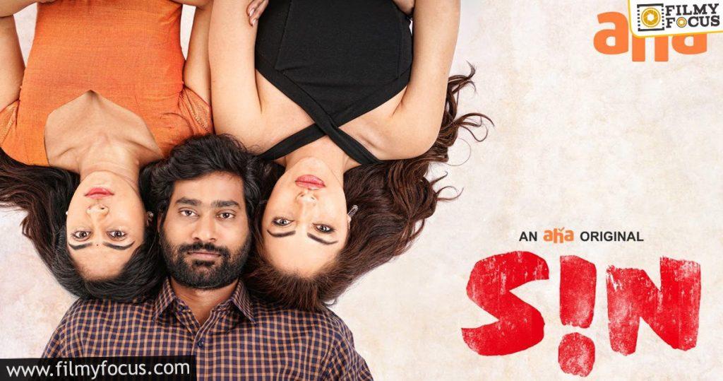 5 Sin Telugu Web Series