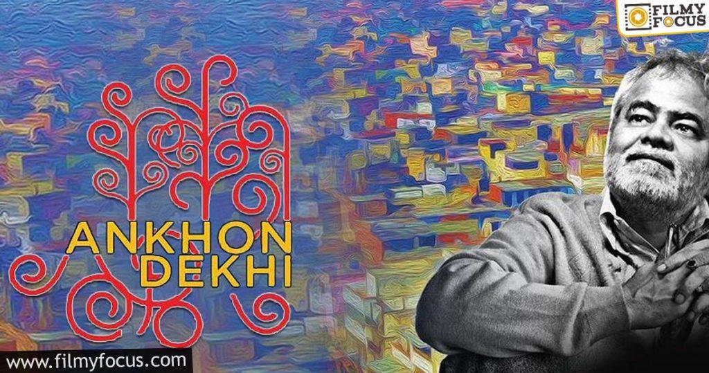 6 Ankhon Dekhi Movie