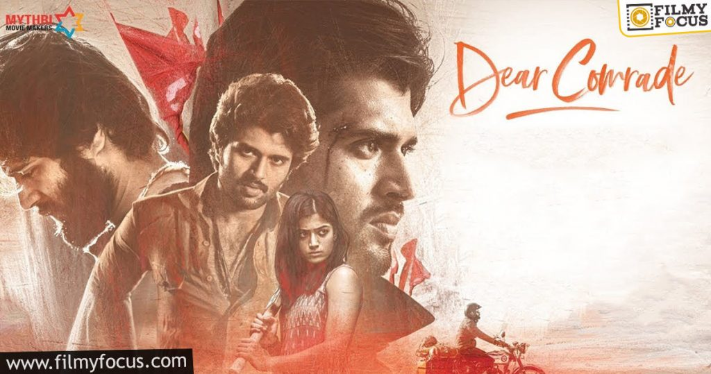 6 Dear Comrade Movie
