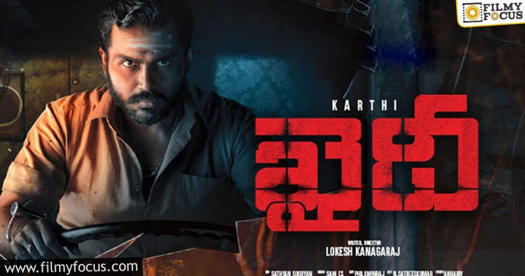 Karthi Khaidi Movie - Best Telugu Movies on Aha