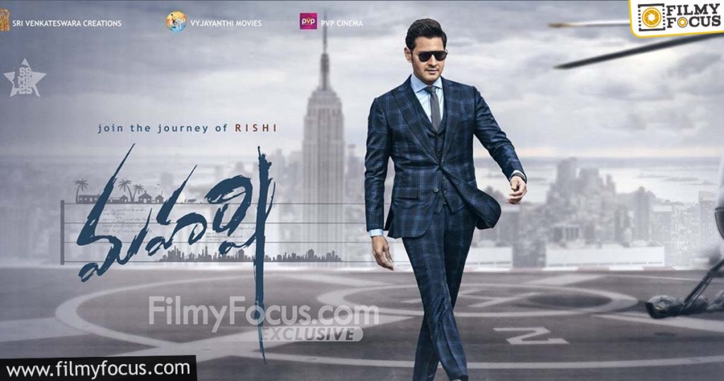 8 Maharshi Movie