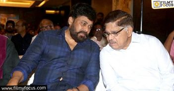 Allu Aravind Using Chiranjeevi's Title For A Web Series