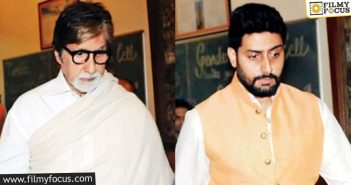 Amitabh Bachchan And His Son Test Positive For Covid