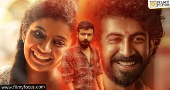Another Malayalam Remake Bought By Sithara Entertainments