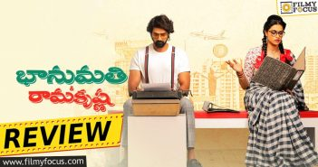 Bhanumathi And Ramakrishna Movie Review Eng