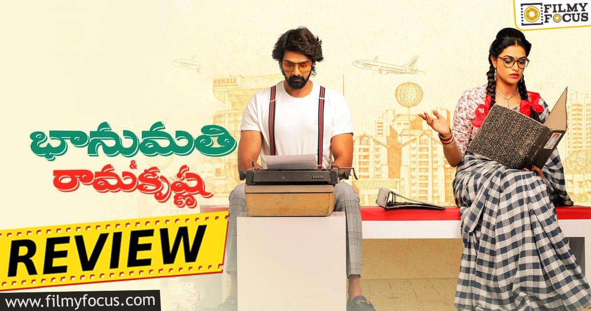 Bhanumathi & Ramakrishna Movie Review