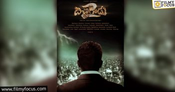 Bichagadu 2 First Look Unveiled By Vijay Antony
