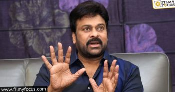Chiranjeevi Finally Decide To Shelve Lucifer Remake