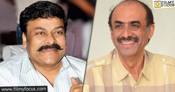 Chiranjeevi To Work With Suresh Productions