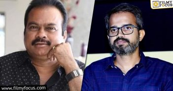 Dvv Danayya's Deal With Kgf Director Turns Messy
