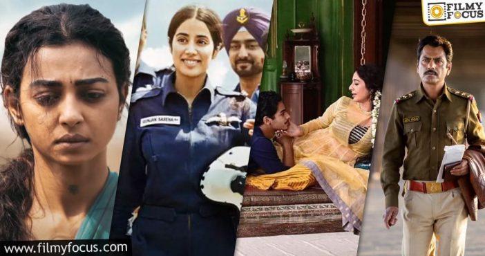 Digital Giant Netflix Announces 17 Indian Series, Direct To Otts, Originals