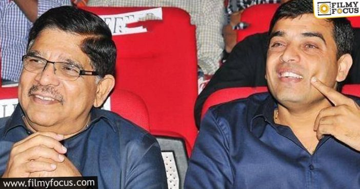 Dil Raju Joins Hands With Allu Aravind For Aha