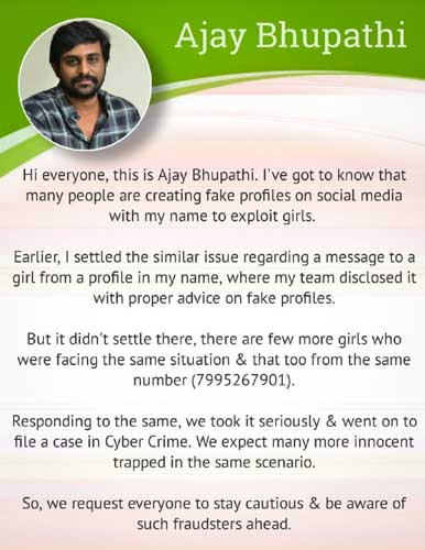 Director Ajay Complaints Against Fake Profiles1