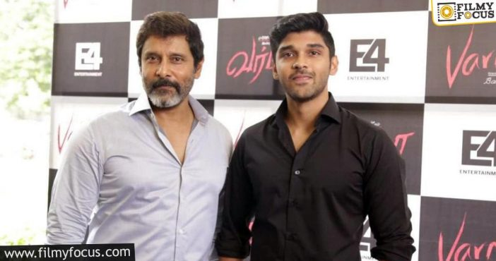 Father To Play Villain In Son's Film