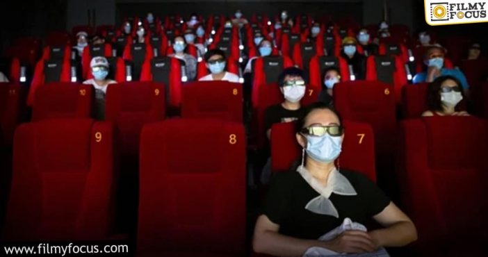 Fresh Guidelines Theaters To Remain Shut Till August End