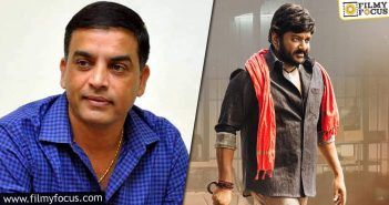 Has Dil Raju Completely Shelved Seenayya