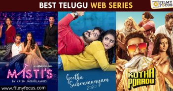 Here Are The Best Telugu Web Series To Watch On Aha