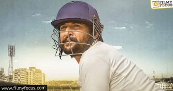 Jersey Selected For Screening At International Indian Toronto Film Festival