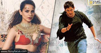 Kangana, The First Choice For Blockbuster Pokiri