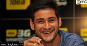 Mahesh Considering His Own Ott Platform To Cater To The Kids