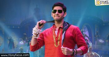 Mahesh Shocks With His Film Trp Ratings