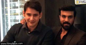 Mahesh, To Produce Ram Charan Film
