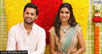 Nithiin's Wedding Date Finalized