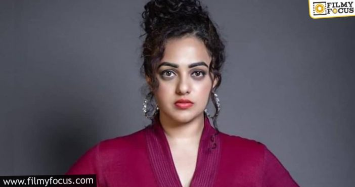 Nithya Menon Reveals She Never Took Acting Seriously