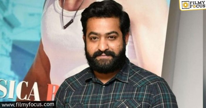 Out And Out Mass Film For Ntr31