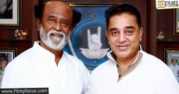Rajinikanth Kamal Hassan Film Not Shelved