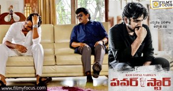 Ram Gopal Varma Releases First Look Of Power Star