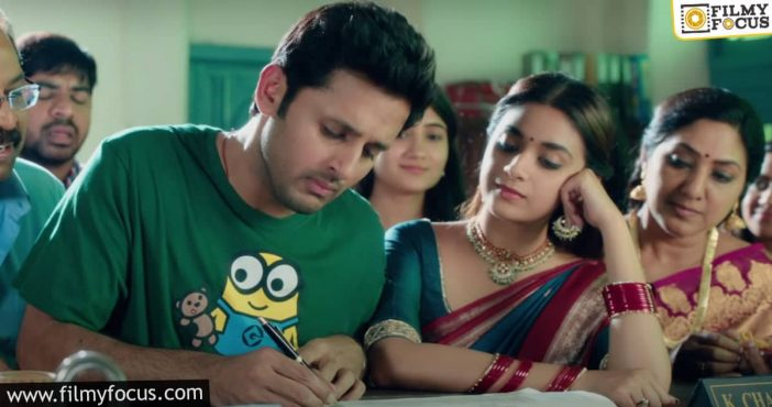 Rang De Team Teasingly Wishes Nithiin
