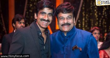 Ravi Teja's Next Takes Chiru Classic As Inspiration