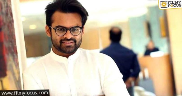 Sai Tej Confirms Two Other Projects