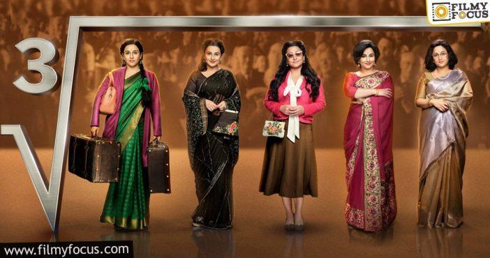 Shakuntala Devi Trailer Alike Sanju