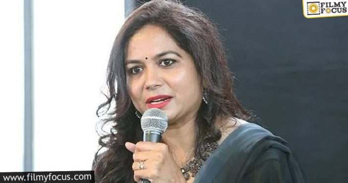 Singer Sunitha Lashes Out On A Fraudster For Using Her Name
