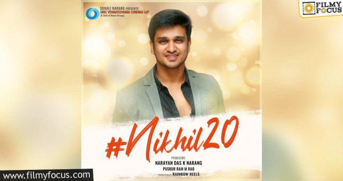 Sree Venkateswara Cinemas Llp (a Unit Of Asian Group) To Produce Nikhil's 20th Film