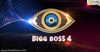 Star Maa Unveils Bigg Boss 4 Coming Soon Promo