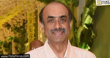 Suresh Babu All Set To Float His Own Ott Platform