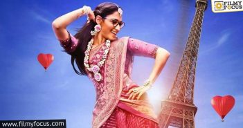 Tamannah's Much Delayed Film To Have A Digital Release