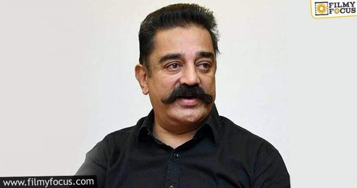 This Popular Villain Thanks Kamal