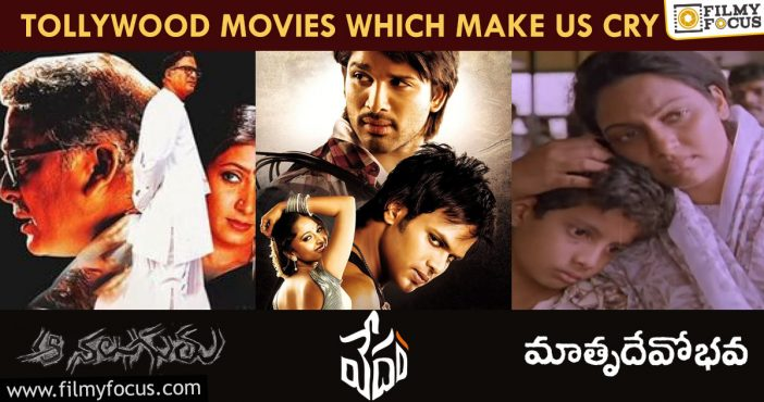 Tollywood Movies Which Make Us Cry