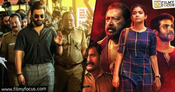 Tollywood's Love For Malayalam Movies Becomes A Talking Point