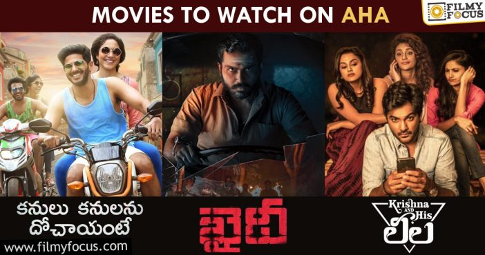 Top 8 Movies To Watch On Aha