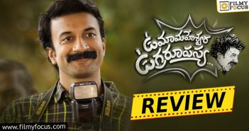 Uma Maheswara Ugra Roopasya Movie Review Eng