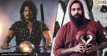 Upendra's Role In Varun Tej's Sports Drama Revealed