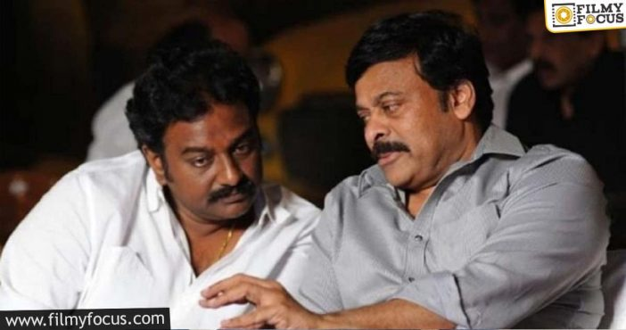 Vv Vinayak, Chiru To Meet Over Lucifer Script Discussions Soon