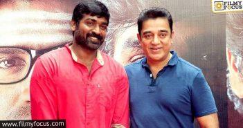 Vijay Sethupathi Clarifies About That Kamal Film
