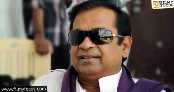 Will Brahmanandam Join Tv Serials